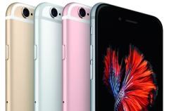 WSJ nos confirma lo que ya sabíamos: No habrá grandes cambios en el iPhone 7