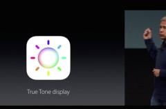 El iPhone 7 incluirá un sensor de luz ambiental de mayor tamaño. ¿Alguien dijo True Tone Display?