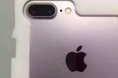 Ya sabemos quién fabricará la cámara de doble lente del iPhone 7 Plus