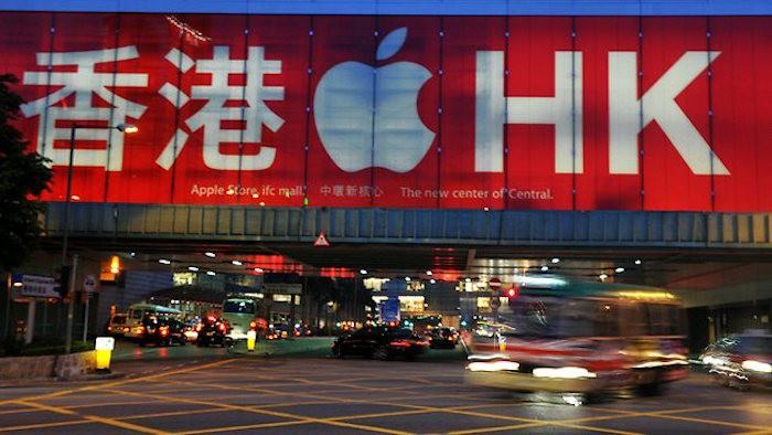 Apple tienda China