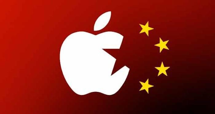 Bandera Apple China