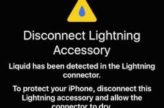 iOS 10 te avisará cuando detecte humedad en tu dispositivo iOS para evitar que se dañe