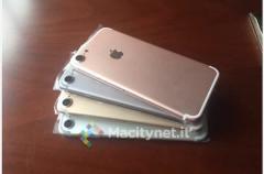 ¿Estrenará el iPhone 7 una nueva gama de colores?