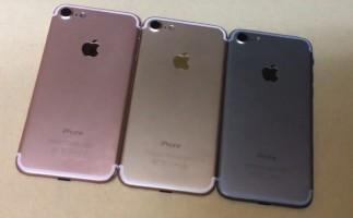 Aparecen en la Red nuevas imágenes del iPhone 7