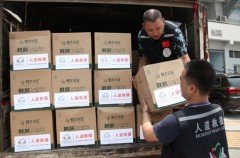 Apple dona un millón de dólares a los afectados por las inundaciones en China