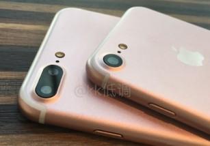 Nuevos rumores marcan la fecha de presentación, reserva y lanzamiento del iPhone 7