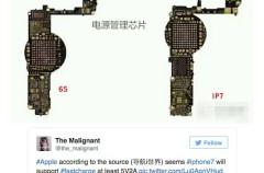 ¿Vendrá el iPhone 7 con carga rápida? un nuevo rumor sugiere que sí