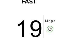 Netflix lanza su propia app para iOS con la que puedes medir la velocidad de tu conexión a internet