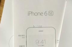 Aparecen imágenes de la caja de un supuesto iPhone 6SE (Buen intento)