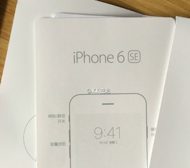 Phone 6 SE
