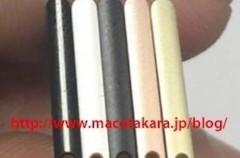 """Una foto filtrada de las bandejas SIM del iPhone 7 sugiere un nuevo quinto color """"Negro Espacial"""""""