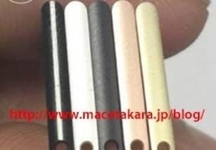 Una foto filtrada de las bandejas SIM del iPhone 7 sugiere un nuevo quinto color
