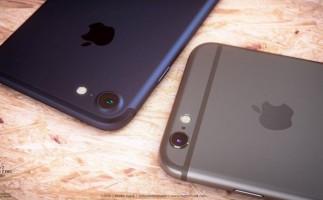 El lanzamiento del iPhone 7 podría ser unos días después de lo previsto