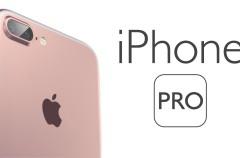 Al final, no habrá ningún iPhone 7 Pro