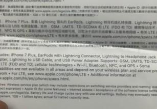 Una foto filtrada revela que el iPhone 7 incluirá EarPods Lightning y también adaptador Lightning