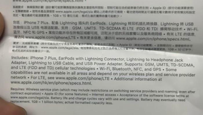 iPhone7PlusIncludes