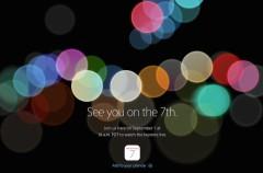 Apple anuncia el evento de presentación del nuevo iPhone para el 7 de septiembre