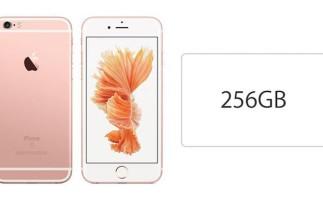 Vuelve el rumor de que el iPhone 7 tendrá hasta 256GB de capacidad de almacenamiento