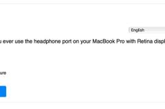 Apple quiere saber si aún utilizas el conector jack en tu MacBook Pro