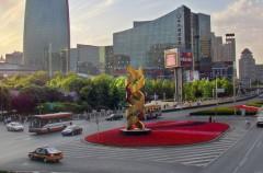 Apple abre su primer centro de Investigación y Desarrollo en China