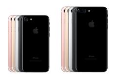 Ya puedes reservar tu iPhone 7 (¡Corre, antes de que se agoten!)