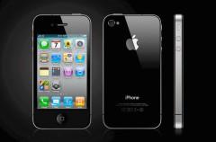 La llegada del iPhone 7 mandará al iPhone 4 y a algunos Macs a la lista de productos obsoletos y sin soporte