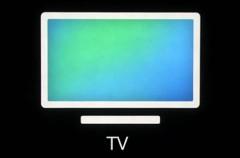 Apple quiere dar más relevancia a su nueva app TV y elimina la app Vídeos en la última beta de iOS 10