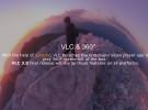 Disfruta de vídeos 360 en tu Mac con VLC Player 3.0 (pronto en iOS y ojalá que también en Apple TV)