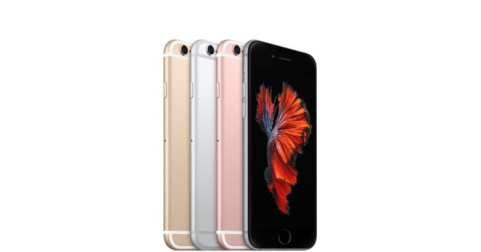 iphone6s gama