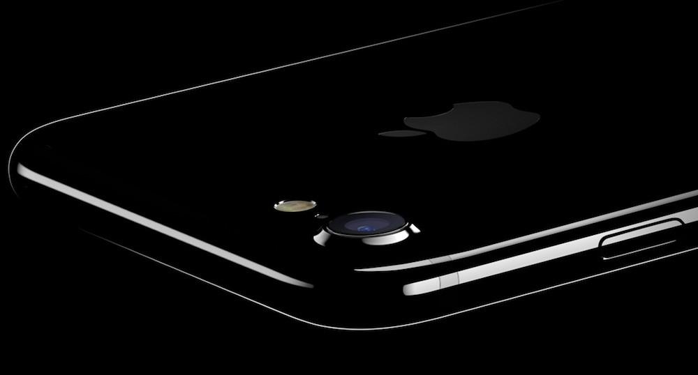 El iPhone 7s será algo más grande y grueso que el iPhone 7 actual