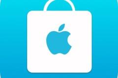 Comprar en la Apple Store Online desde el Apple Watch ya es posible (con algunas limitaciones)
