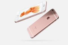 Una actualización de iOS ayudará a detectar fallos de batería en el iPhone 6s