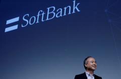 Apple invierte mil millones de dólares en el fondo tecnológico de los  japoneses SoftBank