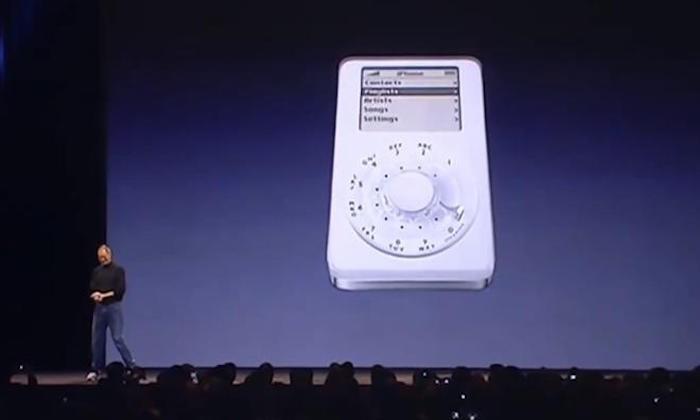iPhone ruedecita
