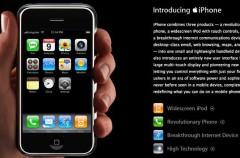 El fin de una era: AT&T clausura la red móvil que utilizaba el iPhone original