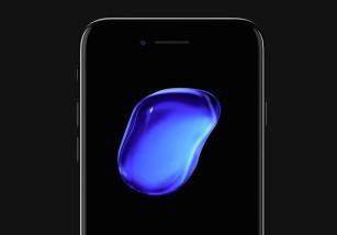 Rumor: 3GB de RAM y opciones de 64 y 256GB de almacenamiento en el iPhone 8