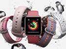 Nuevas pistas sugieren que el nuevo Apple Watch Series 3 llegará a finales de año
