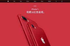 ¿Por qué Apple ha retirado la denominación (PRODUCT)RED en China?