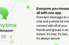 Amazon cree que necesitas otra aplicación de mensajería más: Se llamará Anytime