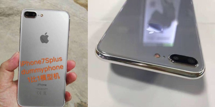 iPhone7sPlusGlass