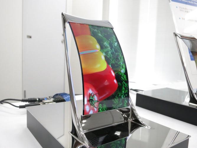 japan display screen