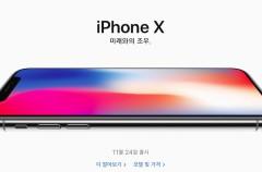 Las autoridades entran en las oficinas de Apple en Corea del Sur coincidiendo con el lanzamiento del iPhone X