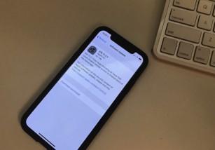 Disponible la actualización iOS 11.2.1 para solucionar los problemas con HomeKit