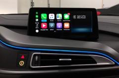 BMW planea cobrar una suscripción anual por el uso de CarPlay en sus coches