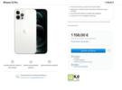 El índice de reparación obligatorio en Francia demuestra lo difícil que sigue siendo reparar un iPhone