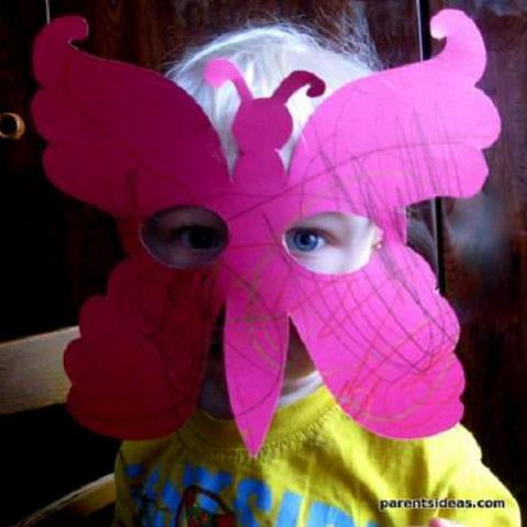 Carnaval: Originales máscaras caseras de cartulina