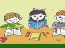 La Fundación Canaria para la Educación y la Cultura promueve la educación temprana
