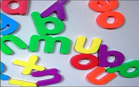 Sopas de letras personalizadas para los niños
