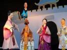 Teatro de títeres: Cuatro Cuentos de la China