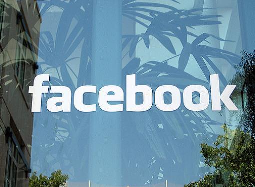La intimidad en facebook
